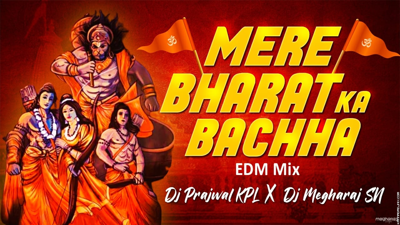 Mere Bharath Ka Bachha - EDM Mix - Dj Prajwal KPL x Dj Megharaj SN.mp3