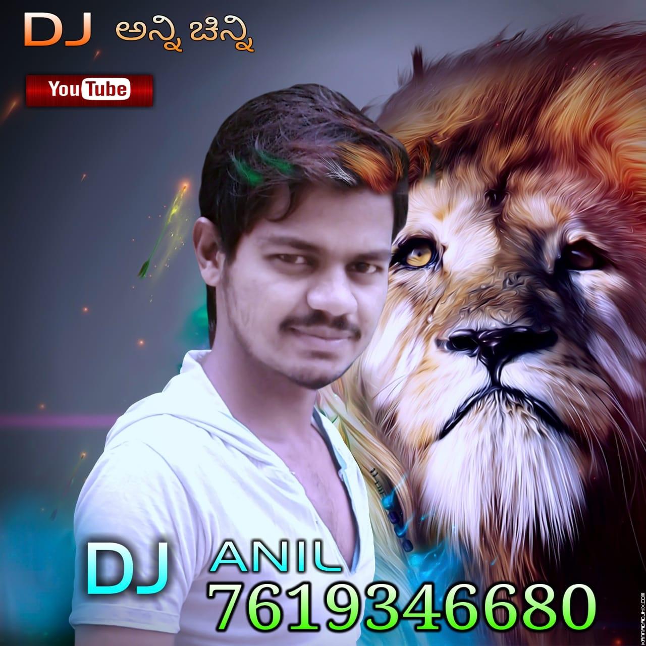 Ee Kannada Anni Chinni - DJ - ANIL VADDAR BHAGAVATHI.mp3