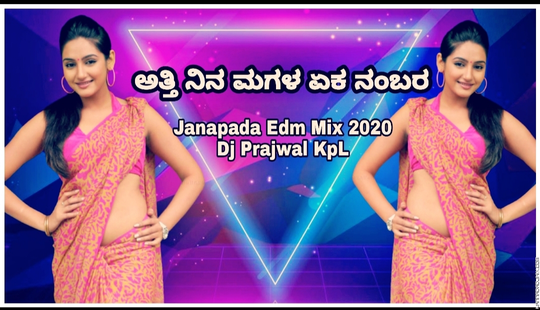 NIN MAGAL 1 NUMBER JANAPADA DJ PRAJWAL KPL 2020.mp3
