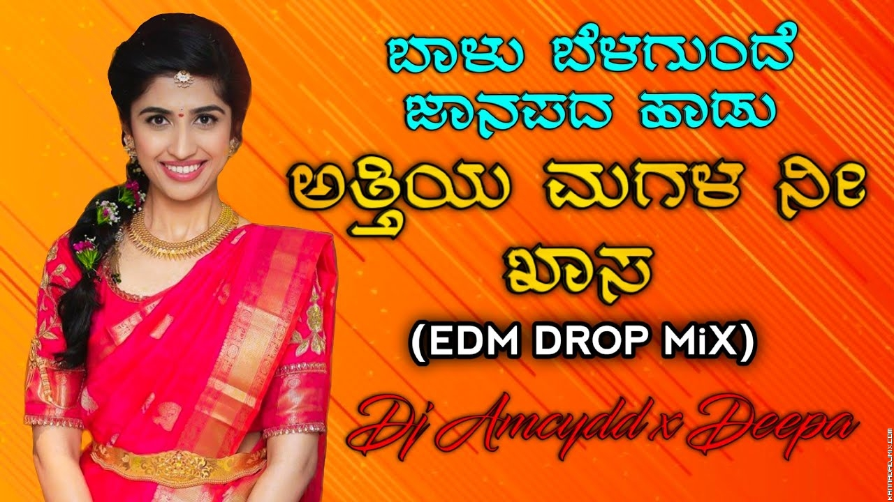 Attiya Magal Nee Khasa (BALU BELGUNDE) EDM TOPORI DROP MIX DJ AMCYDD AND DEEPA.mp3