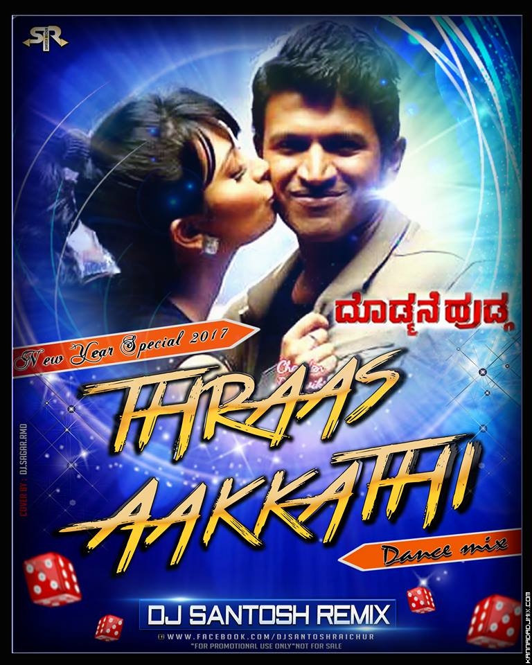 THRASS AAKKATHI (2017 DANCE MIX) DJ SANTOSH RAICHUR.mp3
