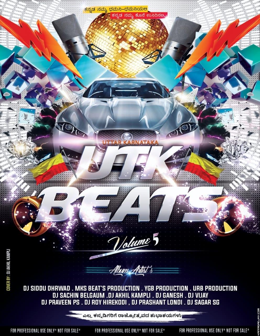 KALLADARE NAANU KANNDA EDM HORN  MIX DJ Ganesh and Vijay and Praveen PS.mp3