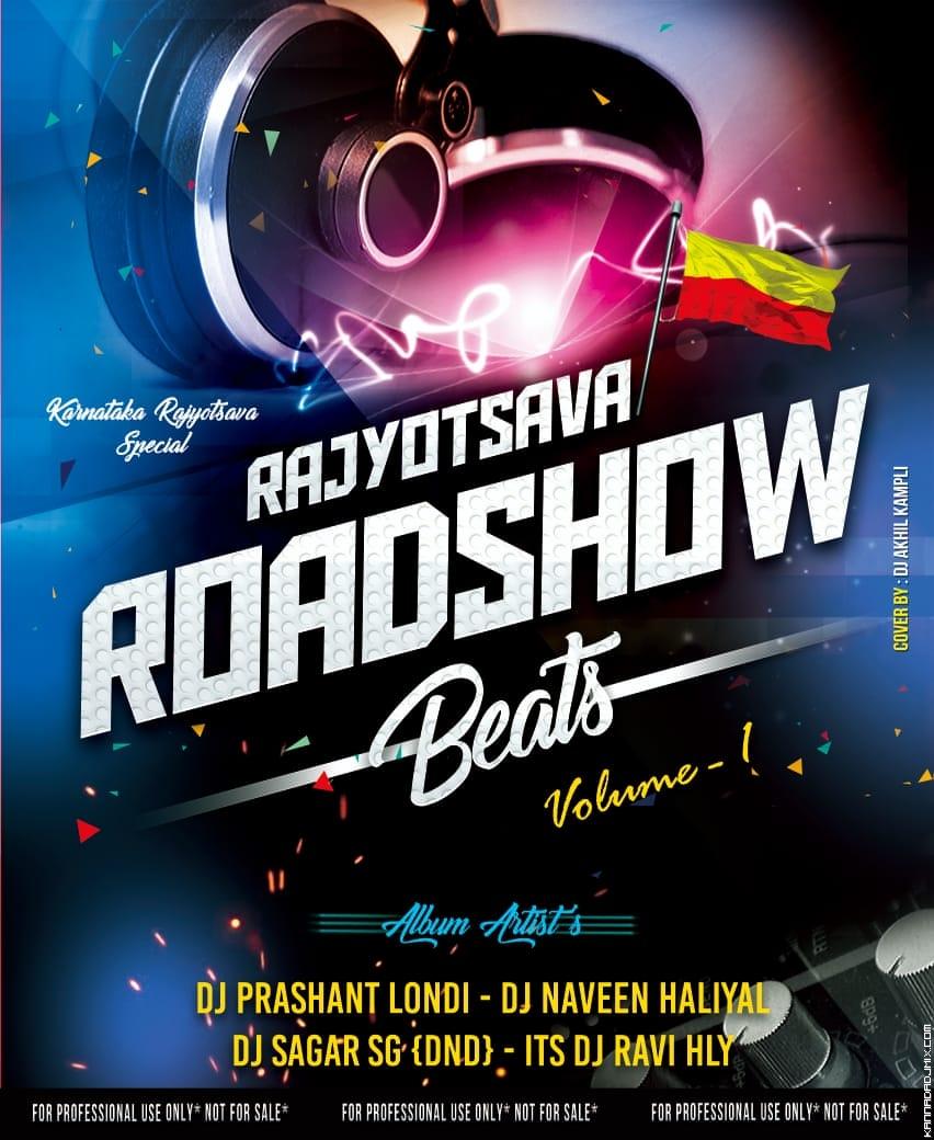 Rajyotsava Roadshow Beats Vol 1