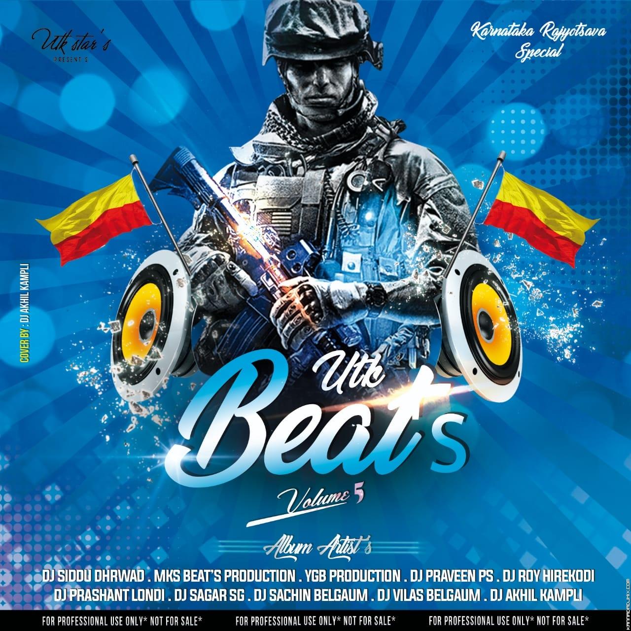 UPPIGINTA-RUCHI-BERE-ELLA-DJ PRASHANT LONDI AND DJ RAVI HLY.mp3