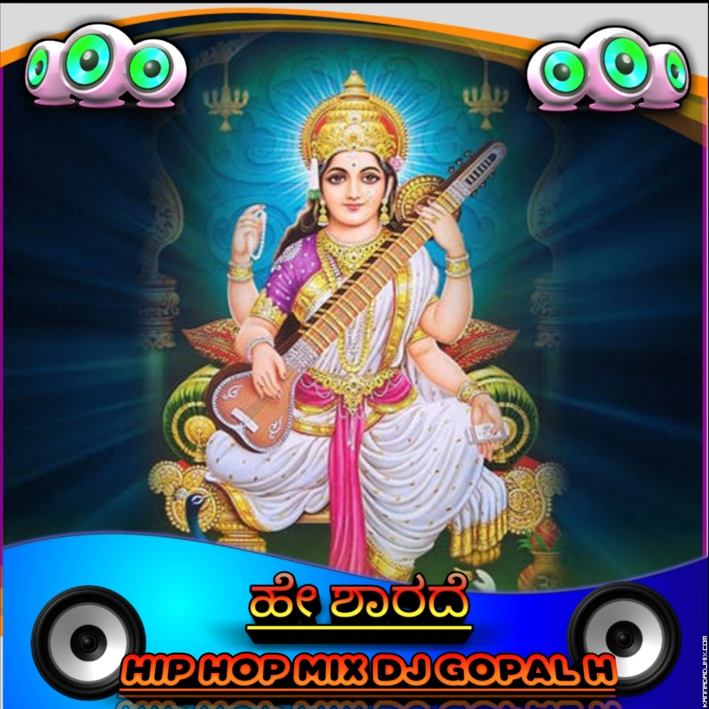 HE SHARADE (GOD) HIP HOP MIX BY DJ GOPAL HADAGINAL.mp3