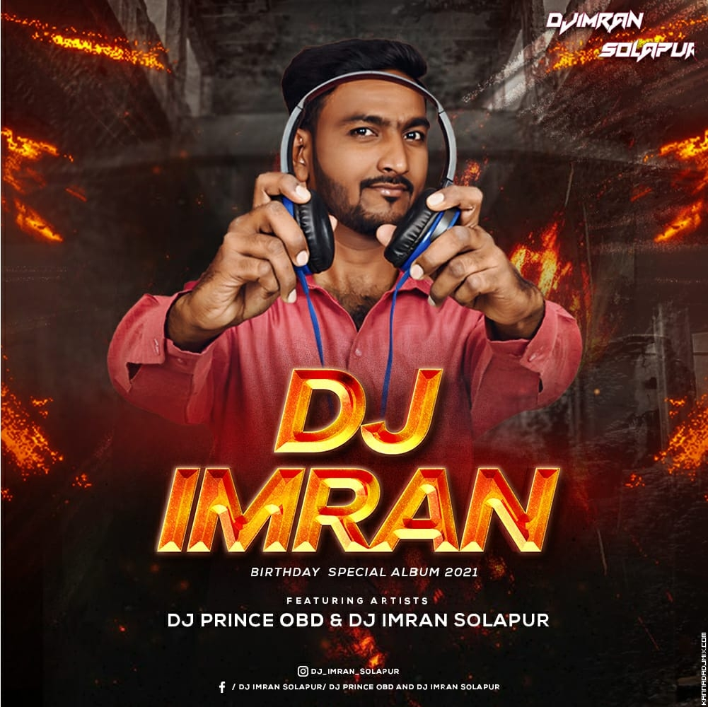 1) BAM BHOLLE (LITTLE BOOM EDM 2021) (UT) DJ PRINCE OBD & DJ IMRAN SOLAPUR.mp3