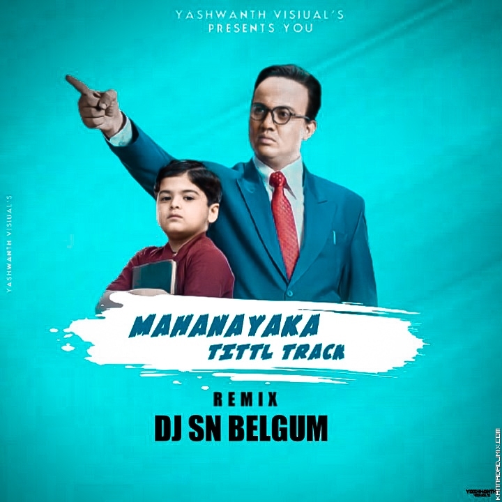 MAHANAYAK [ Title Song ] - DJ Sn x DJ Satish Sn BGM.mp3