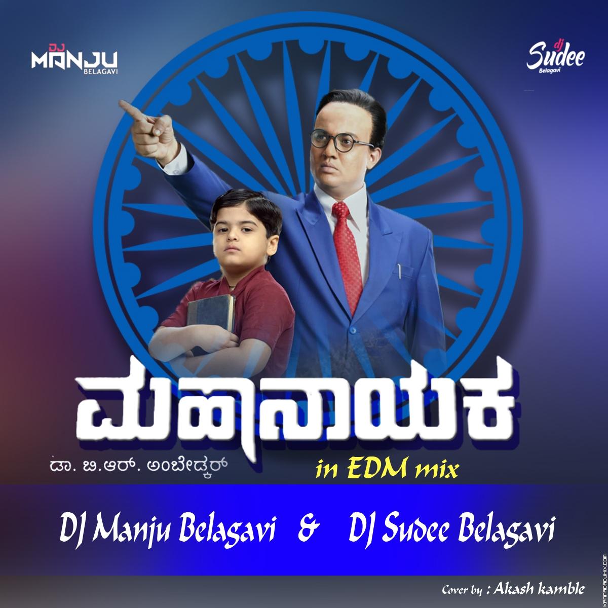 MAHANAYAK In EDM mix Dj Manju Belagavi & Dj Sudee Belagavi.mp3