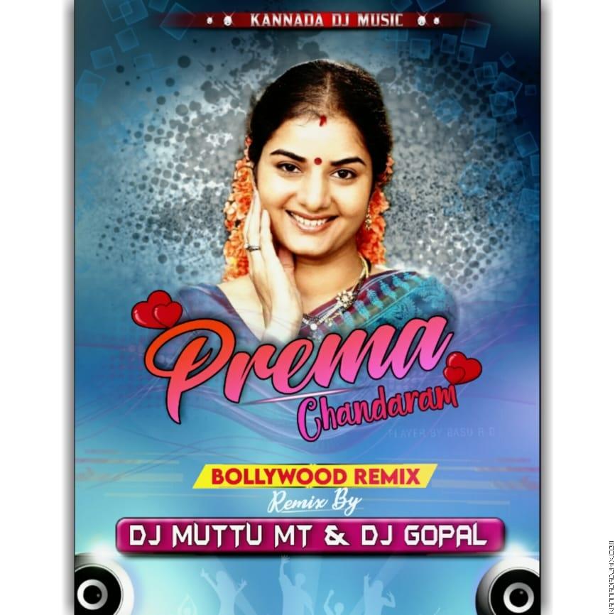 Prema Chandrama Bollywood Mix MT & GOPAL H.mp3