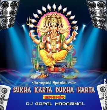 Sukh karata Edm Mix Dj GH.mp3