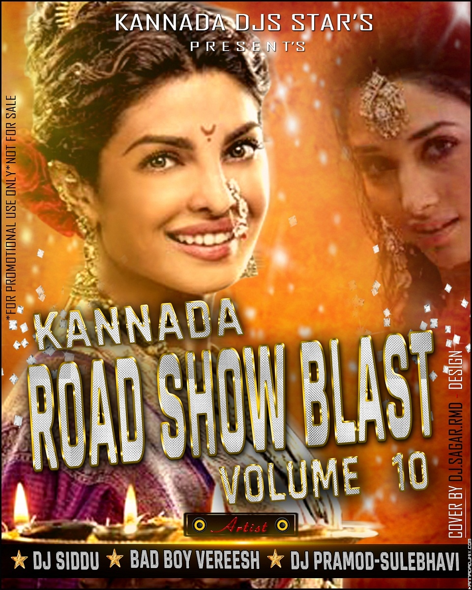 KANNADA%20ROAD%20SHOW%20BLAST%20VOL%2010.zip
