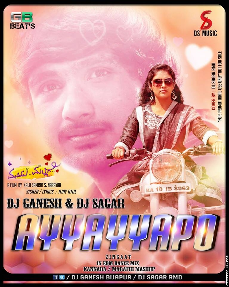 SAGAR KANNADA MP3 SONGS DOWNLOAD FREE
