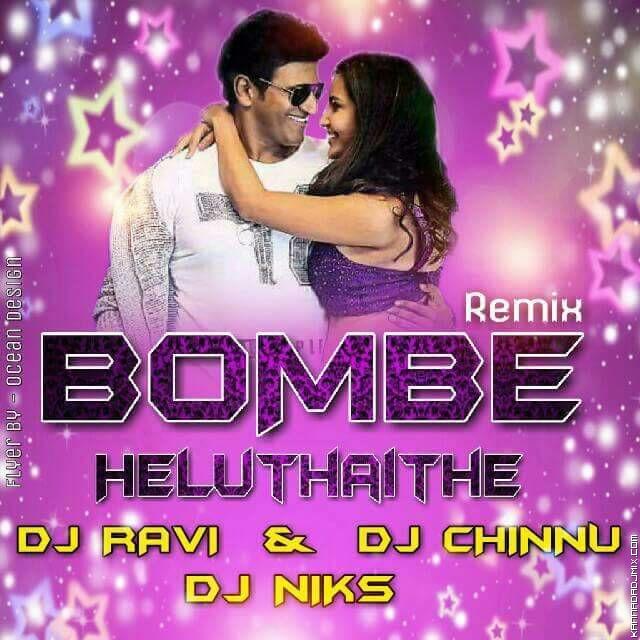 BOMBE_HELUTHAITHE_REMIX_DJ_RAVI_DJ_CHINNU_&_DJ_NIKS.mp3
