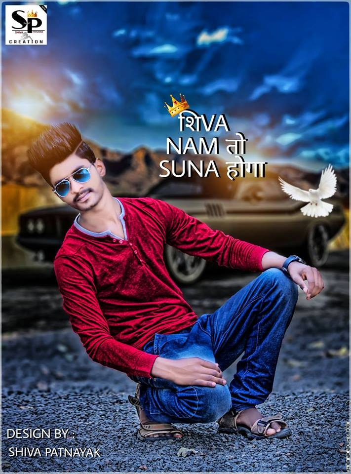 PARTY SONG SONG  DJ SHIVA KAMLAPUR.mp3