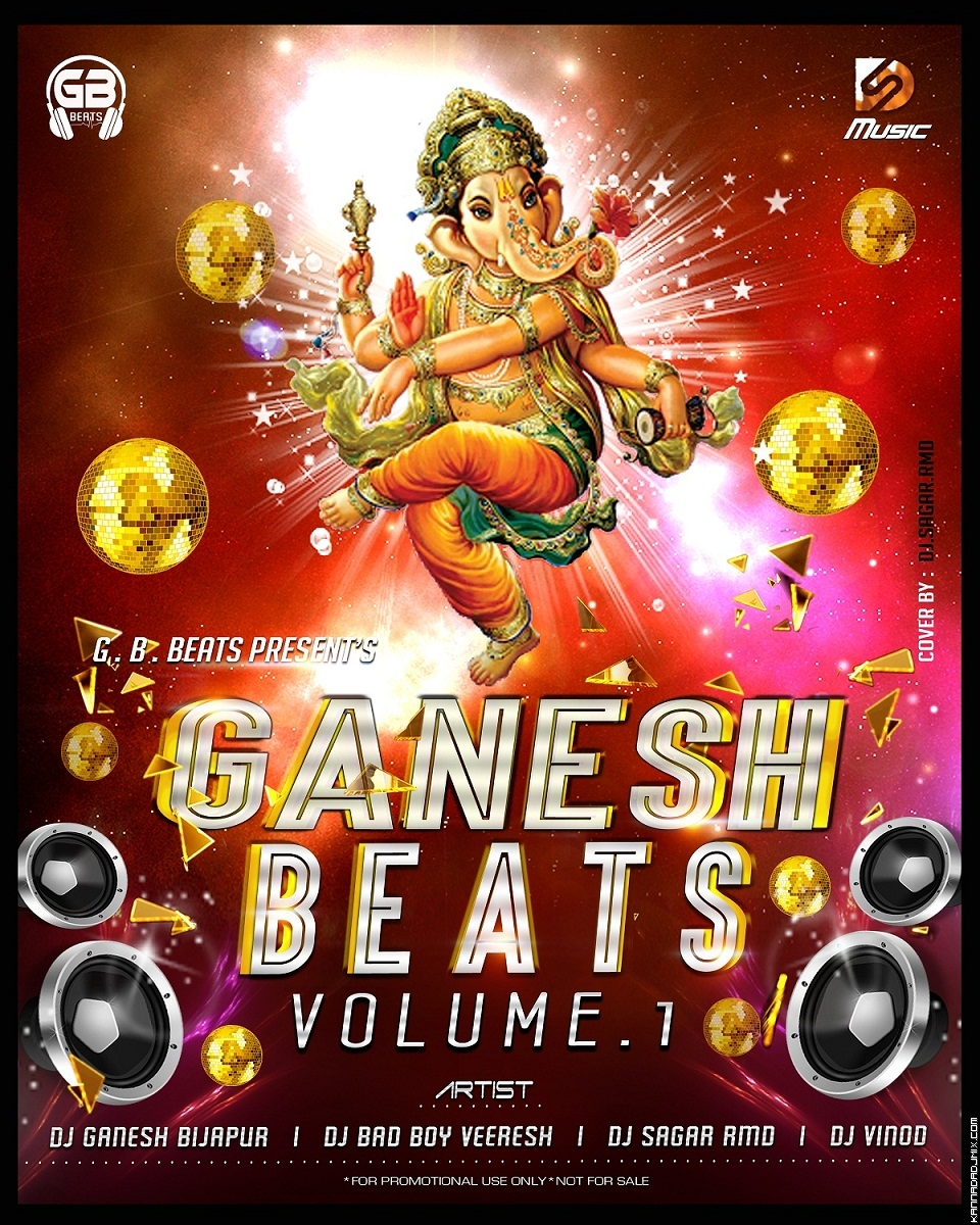 10 ] HEBBULI [_SOUND CHECK BOMB DROP Edm 1_2_] MIX DJ GANESH [BIJAPUR] AND DJ SAGAR RMD.mp3