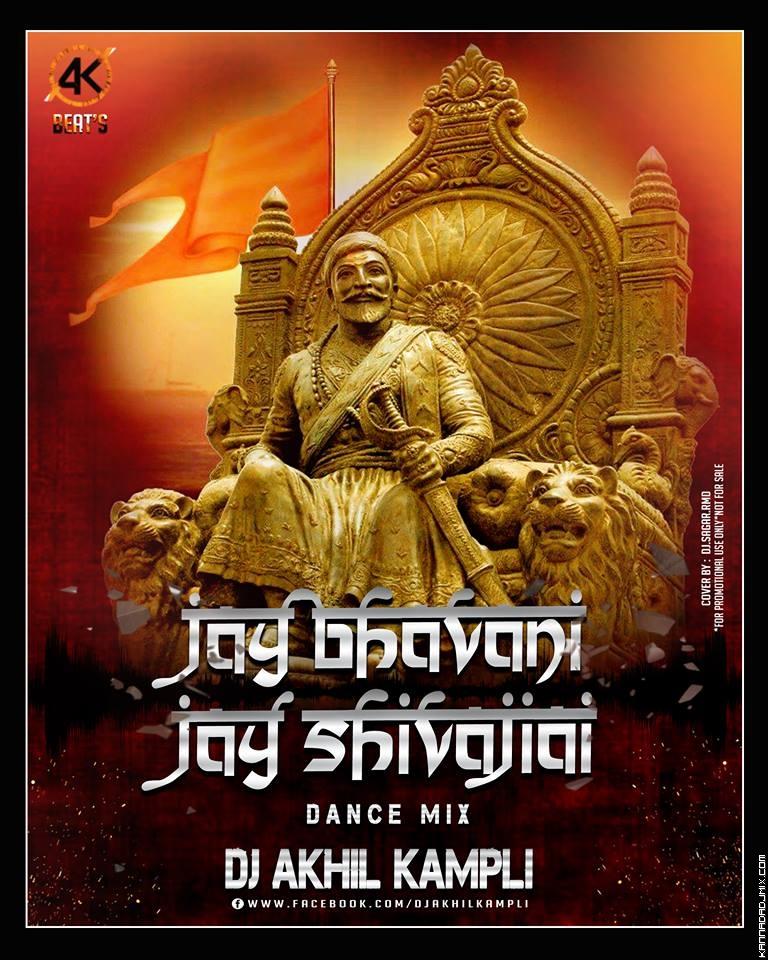 JAI BHAVANI JAI SHIVAJI DANCE MIX DJ AKHIL KMP.mp3