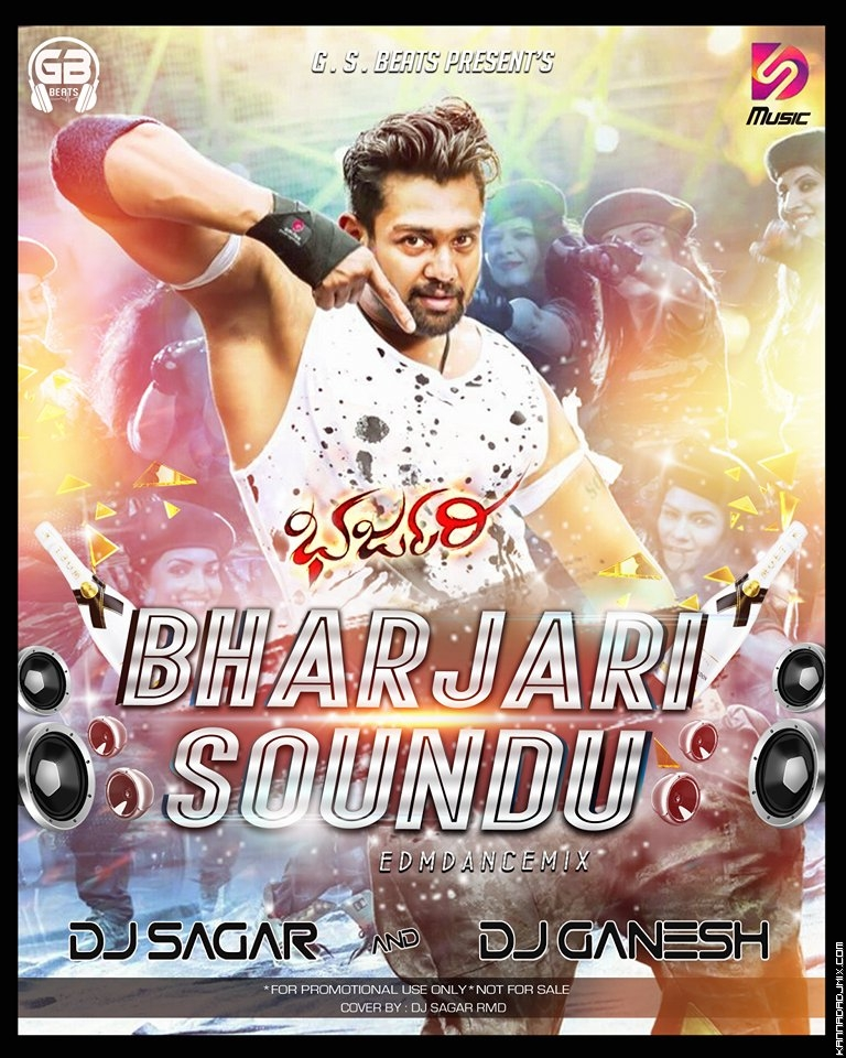 BHARJARI SOUNDU _EDM_ MIX DJ GANESH [BIJAPUR] AND DJ SAGAR RMD.mp3