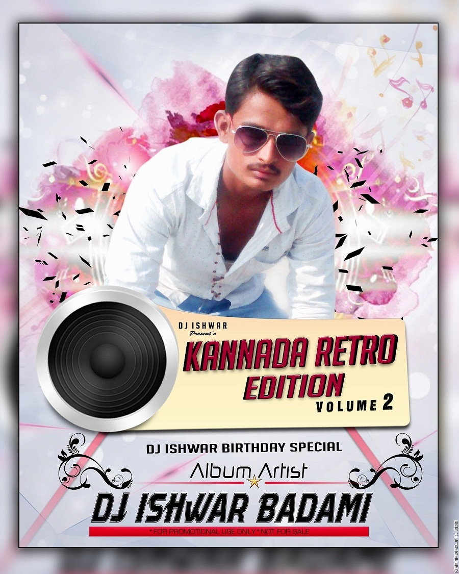CHELUVE ONDU Dance mix DJ ISHWAR.mp3