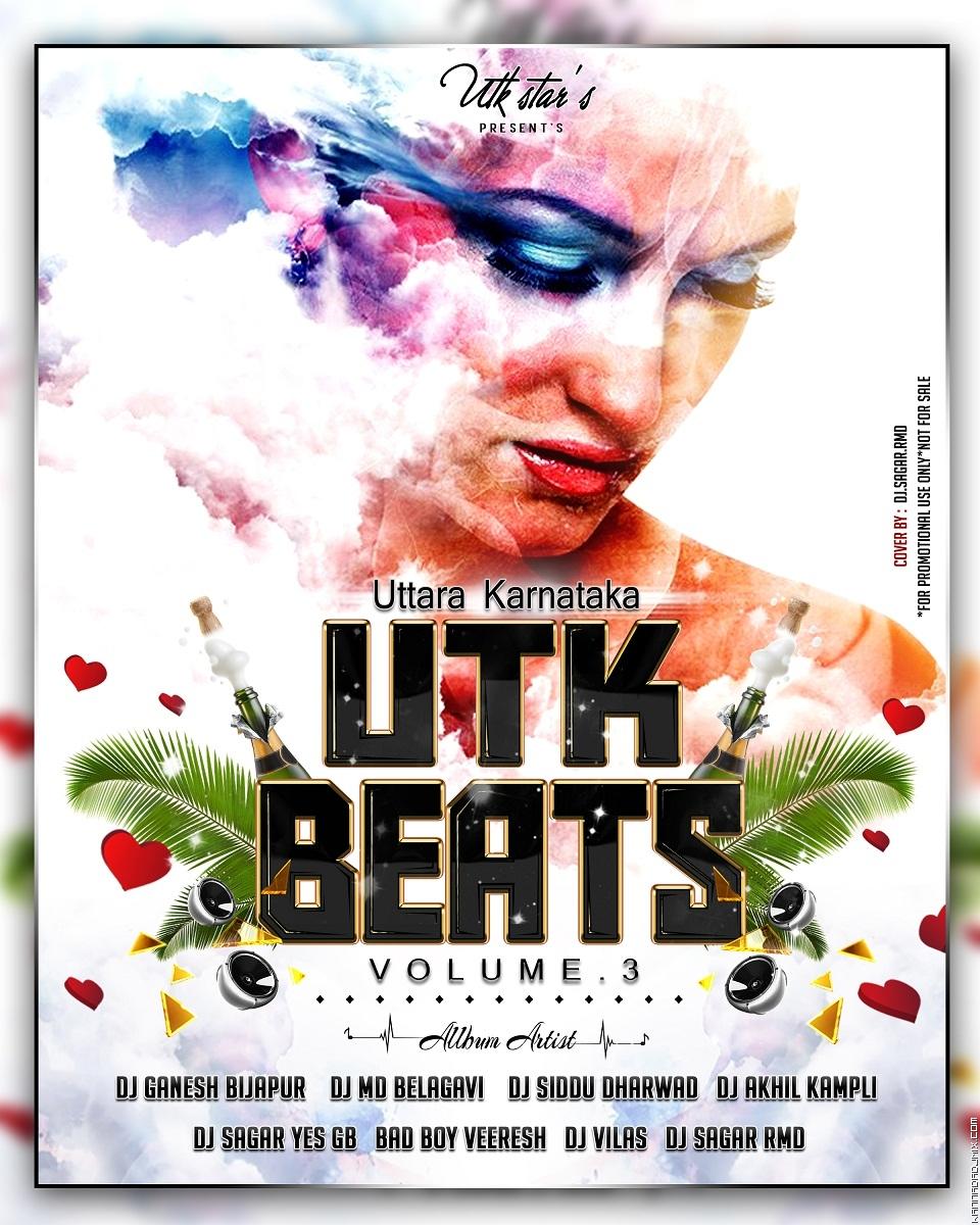 0 2] _ Uppiginta Ruchi Bere Illa (Bass Boosted) - DJ Sagar YesGB.mp3
