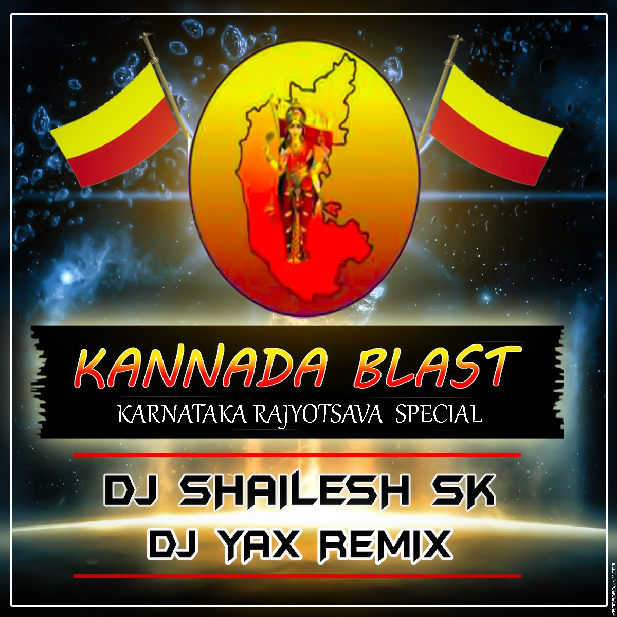 VEER KANNADIGA ( My Style ) Dj Yax Remix.mp3