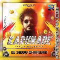 Karunade EDM Dance Mix Dj Siddu Dharwad.mp3