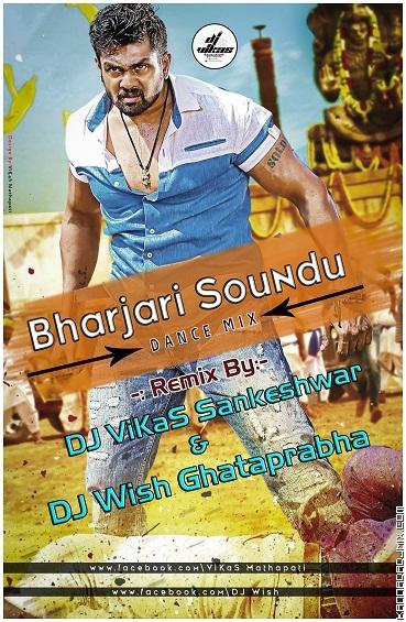 Bharjari Soundu - Dj ViKaS Mix.mp3