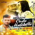 Ondu Male Billu (Chakravarthy) Exclusive Mix Dj Joni & DJ Dz Remix.mp3
