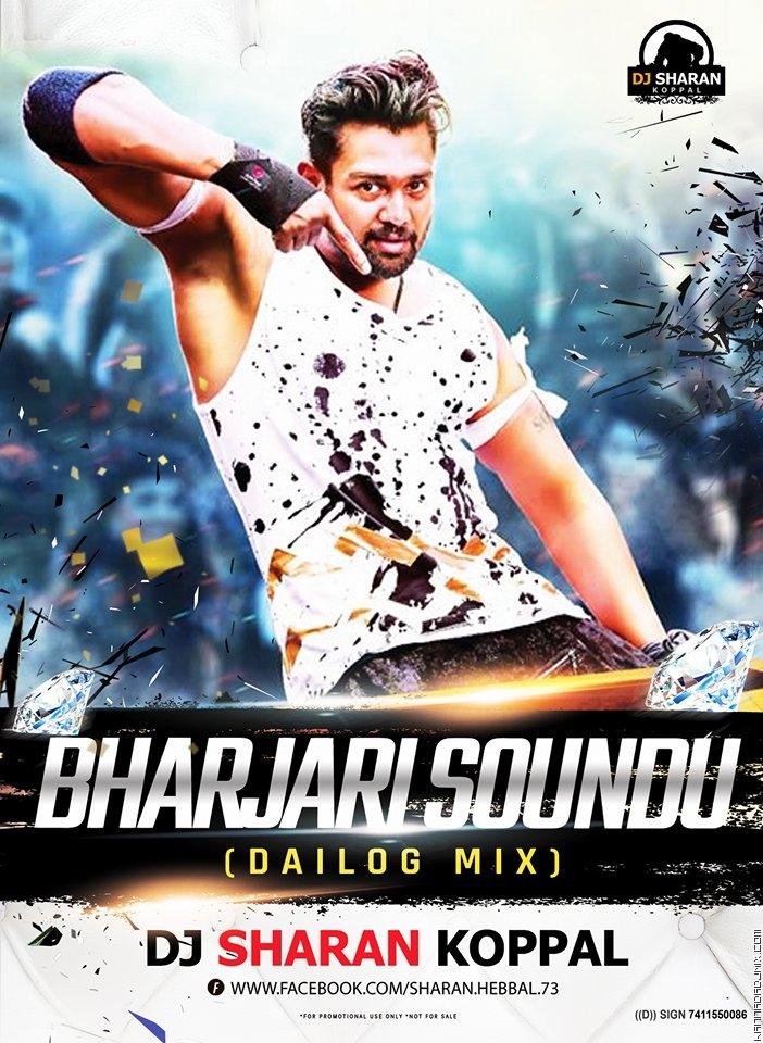 BHARJARI SOUND-[DAILOG]-MIX_DJ SHARAN KOPPAL_.mp3