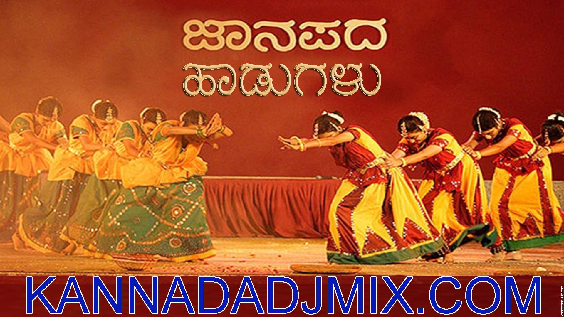 Kanasalli Onda Huduga Nanna Manasare Love Madida.mp3