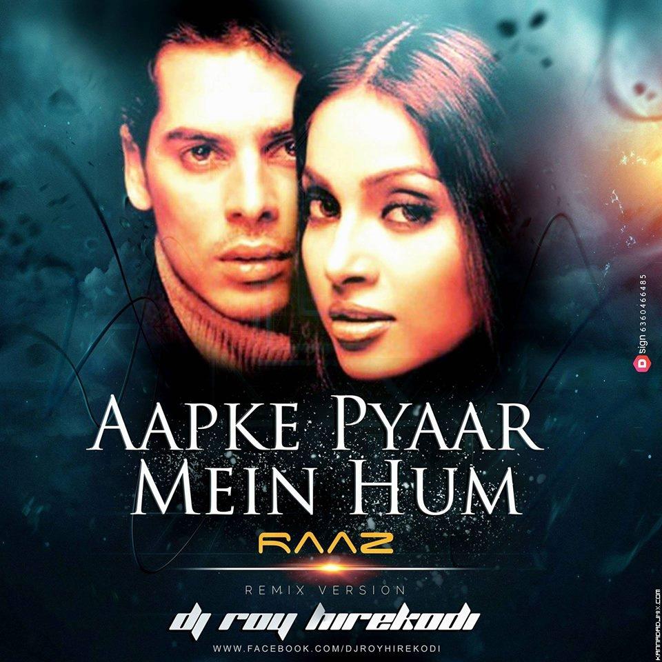aapke pyaar mein mp3 song download new