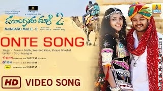 Mungaru Male 2 | Onte Song Official Video HD | Ganesh, Neha Shetty | Armaan Malik.mp4