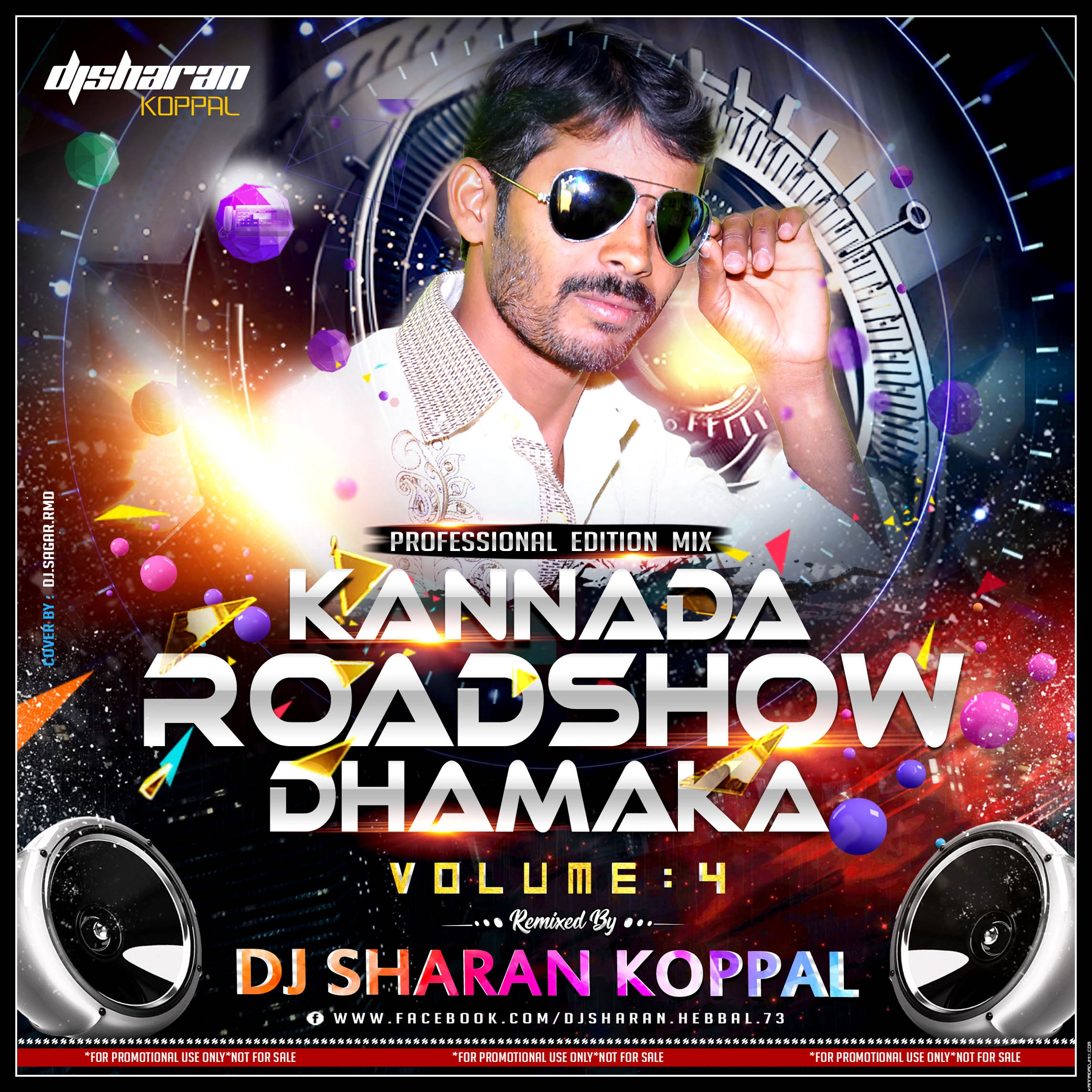 08.NEE CHANDANEE_(CHANDA)_DJ_SHARAN_KOPPAL_REMIX.mp3