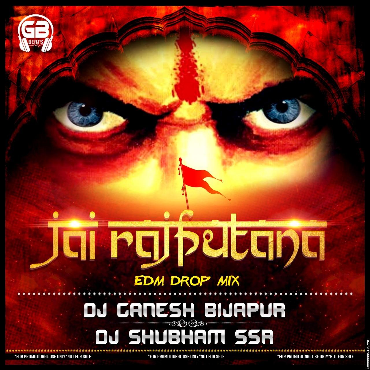 JAY MAHARANA JAY RAJPUTANA_Edm_Drop_MIX DJ GANESH [BIJAPUR] AND DJ SHUBHAM SSR.mp3